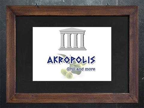 Logo_Akropolis Grill_Waltrop